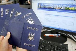 Паспортний колапс: як дати українцям прописку