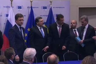 Україна нарешті підписала угоди з Росією і тепер буде з газом