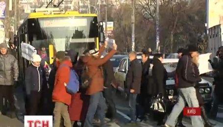 В столице прошел протест замерзших киевлян
