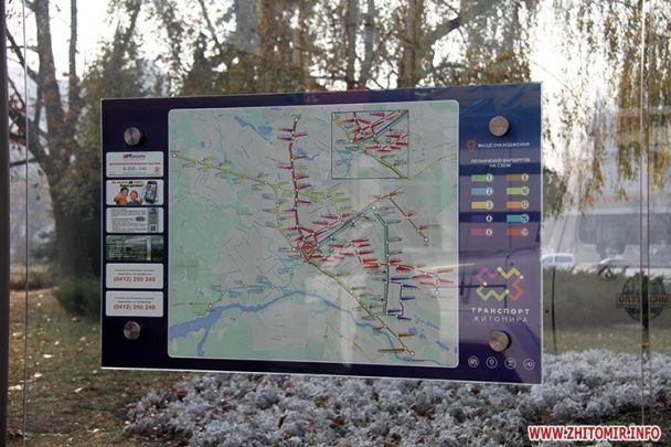 У Житомирі відкрили надсучасну зупинку громадського транспорту із WiFi