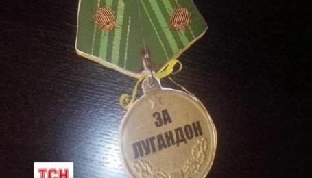 Московские активисты наградили Пореченкова колорадскими жуками