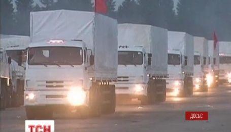 Россия опять готовит очередной гуманитарный конвой на Донбасс