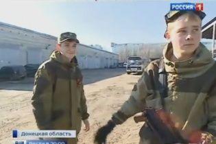 Российское ТВ показало героями завербованных боевиками детей, готовых убивать украинцев на Донбассе