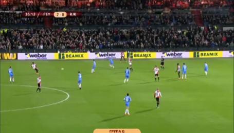Фейеноорд - Риека - 2:0. Видео матча