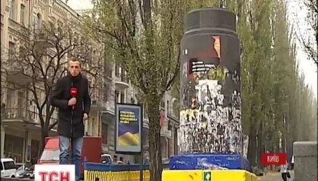 """""""День жовтневого перевороту"""" в Росії і в Києві минає зовсім непомітно"""