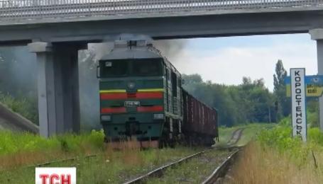 Спецрепортаж о коррупции в структурах «Украинских железных дорог»