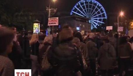 Тысячи венгров вышли на улицы в Будапеште против коррупционеров во власти