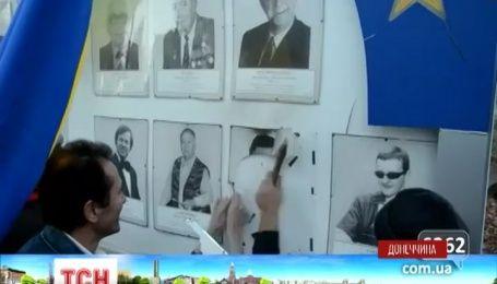 Йосипа Кобзона символічно позбавили звання почесного громадянина Слов'янська