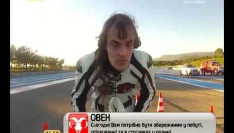 Французький велогонщик обігнав на своєму двоколісному Ferrari