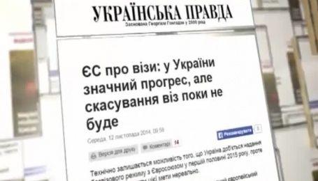 Европа зарабатывает на украинских туристах