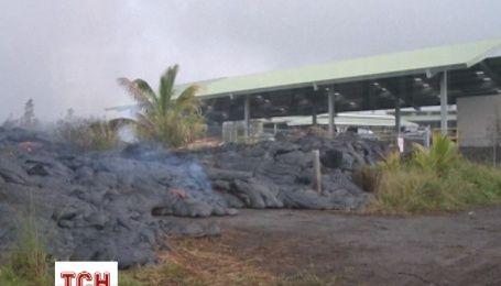 """Лава на Гавайях """"захватывает"""" все новые территории"""