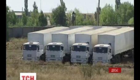 Прибытие очередного гумконвоя из России на Донбасс откладывается на неопределенный срок