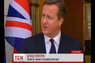 Британский премьер рассказал, при каких условиях Россию отключат от SWIFT