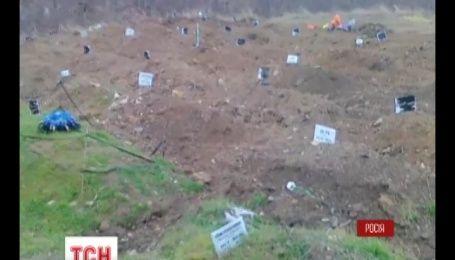 Новые массовые захоронения обнаружены на кладбище под Ростовом на Дону