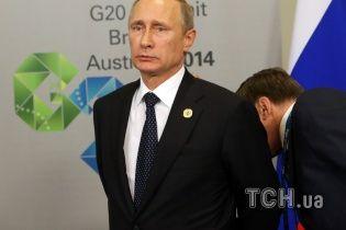 Емоції Путіна на саміті G20: приреченість в очах і зневага від світових лідерів
