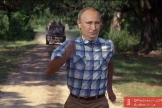 Користувачі соцмереж висміяли у фотожабах втечу Путіна з G20 і його обійми з коалою