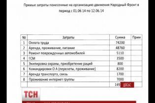 """Один день существования """"Новороссии"""" стоит Кремлю $ 20 миллионов"""
