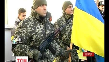 В Полтаве отправили на Донбасс 200 правоохранителей