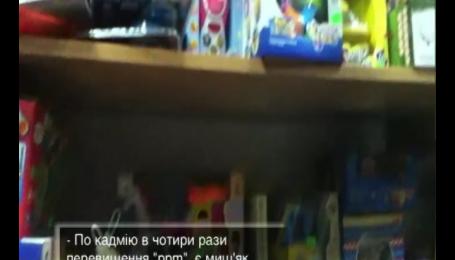 У дитячих магазинах радіоактивність на приладах зашкалює