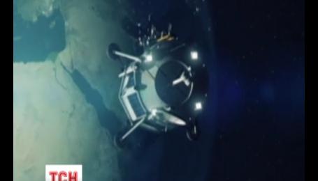 Британские ученые собирают деньги для экспедиции на Луну