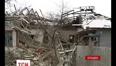 На Луганщине дома мирных жителей обстреливали из «Градов»