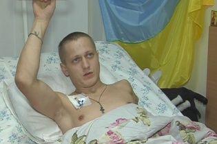 Допомоги небайдужих потребує боєць Руслан Карпець!