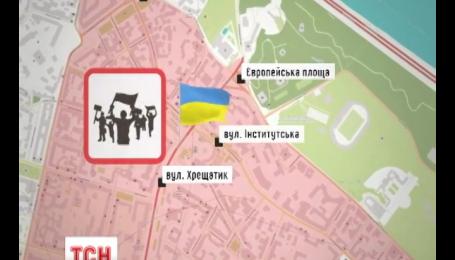 Рух у центрі Києва сьогодні перекриють