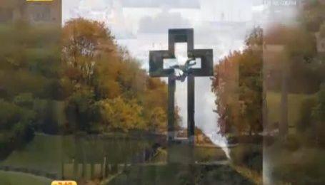 Українців завтра закликають запалити свічку, щоб згадати жертв Голодомору