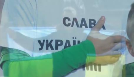 Карпаты - Шахтер. Гимн Украины во Львове
