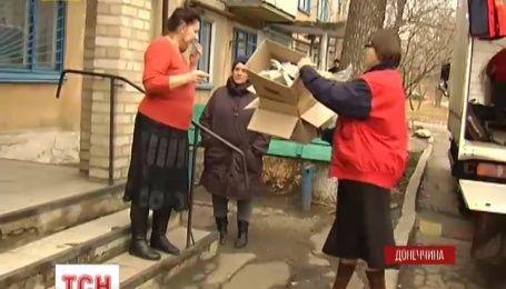 Донецькі переселенці сваряться за гуманітарку