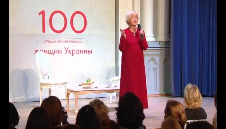 Хто вони – найвпливовіші жінки України