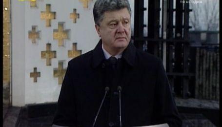 Порошенко вшанував пам'ять жертв Голодомору