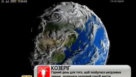 Видовищний ролик про 7 днів життя Землі підкорює Мережу