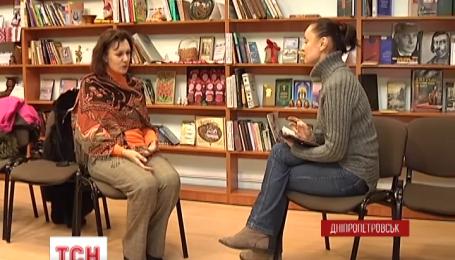 У Дніпропетровську психологи дають поради, як пережити стрес бійцям АТО