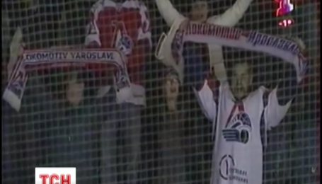 У Братиславі хокей розпочали з гімну СРСР