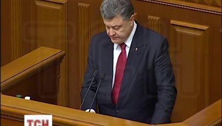 Порошенко заявив, що не потрібно лякати Україну третьою світовою війною