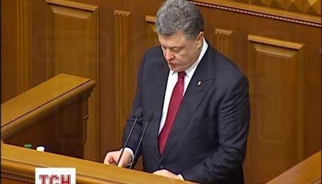 Причиною низького рівня життя українців є корупція - Порошенко