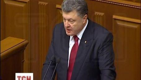 Порошенко призывает к отказу от внеблокового статуса страны