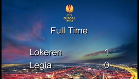 Локерен - Легия Варшава - 1:0. Видео матча