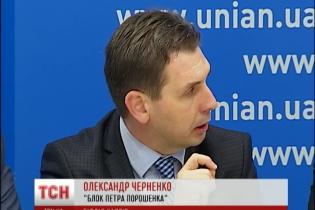 Ради работы в украинском правительстве иностранные специалисты готовы сменить гражданство