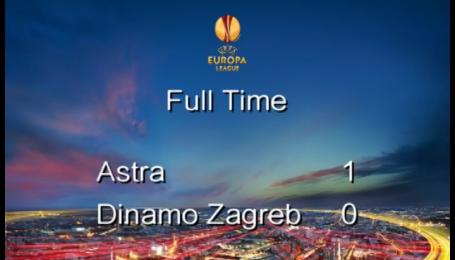 Астра - Динамо Загреб - 1:0. Відео матчу