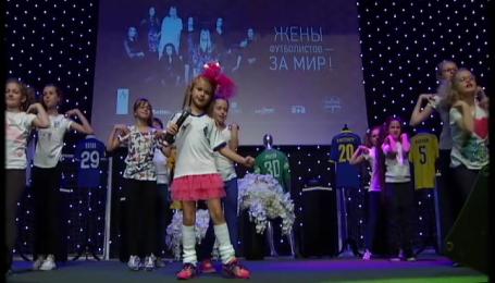 Дочь Шовковского спела на благотворительном аукционе