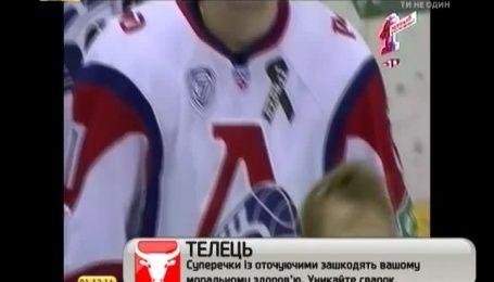 Російським хокеїстам у Словаччині увімкнули гімн СРСР