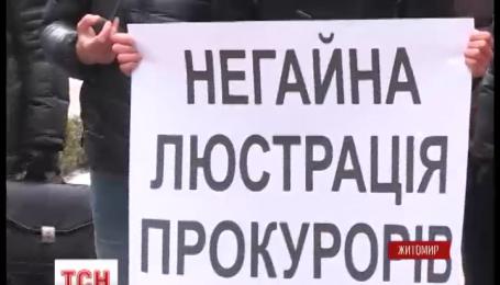 В Одессе и Житомире прокуроров приветствовали коктейлями Молотова
