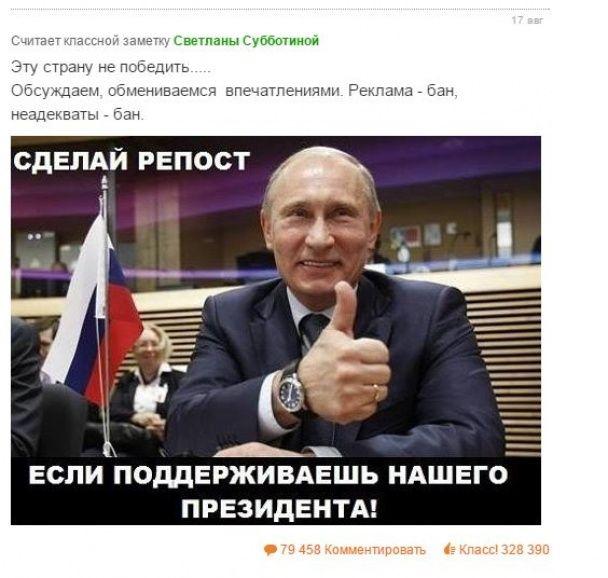 Батько депутатки-радикалки Кошелєвої захоплюється Путіним та сумує за СРСР