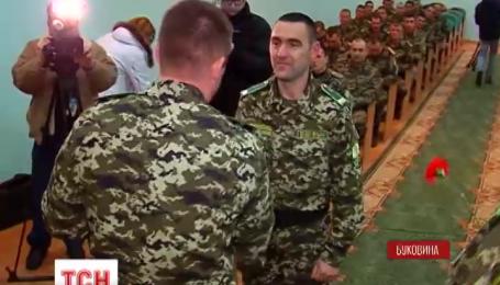 Статус участников боевых действий получили первые 25 пограничников на Буковине