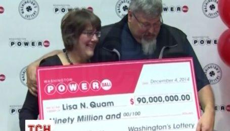 Жінка у Вашингтоні з першої спроби виграла у лотерею $ 90 млн