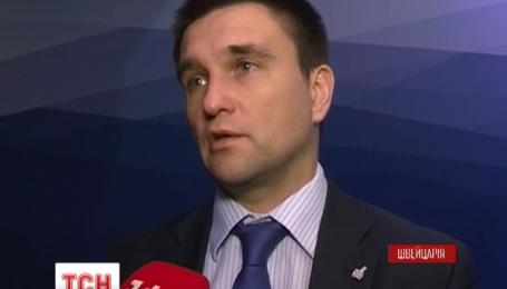 Міністерська Рада ОБСЄ не змогла прийняти декларації по Україні через Росію
