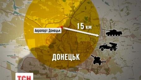 Кіборги контролюють обидва термінали Донецького аеропорту