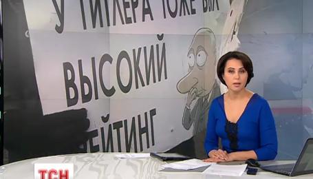 В Москве сорвали санкционированный проукраинский митинг